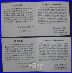 1990 China Proof Set 2 Gold / Silver Bimetallic Pandas 3rd Coin Exposition