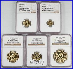 1990 P China 999 Gold Panda 5 Coin Proof Set PF69 UC NGC 1 1/2 1/4 1/10 1/20 Oz