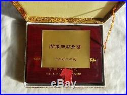 1990-P China Panda Gold Proof 5 Coin Set Box COA