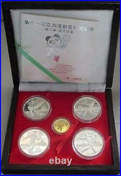 1990 SILVER CHINA 10 YUAN PROOF 11th ASIAN GAMES PANDA COMMEMORATIVE 4 COIN SET