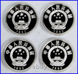 1990 Silver China Proof Historical Figures VII 5 Yuan 4 Coin Set
