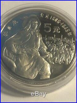 1990 Silver China Proof Historical Figurescoa5 Yuan 4 Coin Set