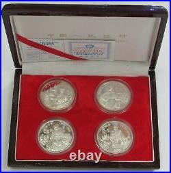 1990silver China 5 Yuan Historical Figures 4 Coin Boxed Set