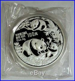 1991 CHINA SILVER ANNIVERSARY PROOF PANDA 12oz 5oz 2oz 1oz COINS 650 SETS MADE