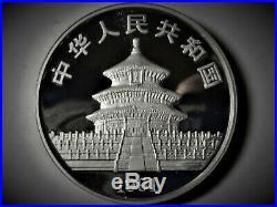 1991 China 10th Anniversary Panda Collection Coin Set Box 680 of 750
