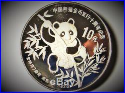 1991 China 10th Anniversary proof Panda Collection four Coin Set Box 680 of 750