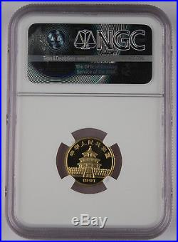 1991 P China 999 Gold Panda 5 Coin Proof Set PF69 UC NGC 1 1/2 1/4 1/10 1/20 Oz