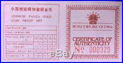 1992 Gold Panda 5 coin Proof Set. Original with Box and Cert. # 329. The Rarest