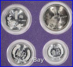 1992 People's Bank of China 6 Coin Proof Mint Set /w Box & COA Rare