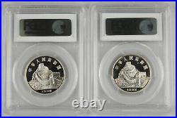 1992 Silver 2 Coin Proof Set China Invention Ancient Coins & Paper PCGS PR68 66