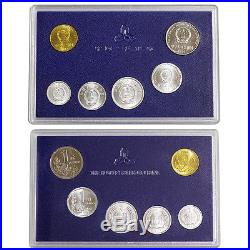1993 to 2000, 8 sets of the current coin original mint set in China