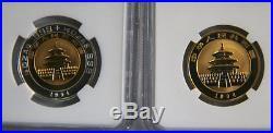 1994 1.15oz China Gold Panda Coin Set 5-pcs. Set NGC PF69 ULTRA CAMEO