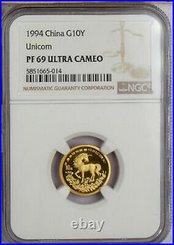 1994 CHINA GOLD UNICORN 5 COIN SET NGC PR69 ULTRA CAMEO Rare and Low Mintage