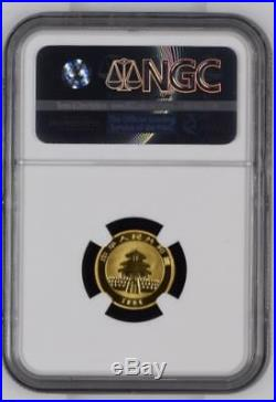 1994 China Gold Panda Small Date 5 Coin Set Ngc Ms 69 #4137 Rare