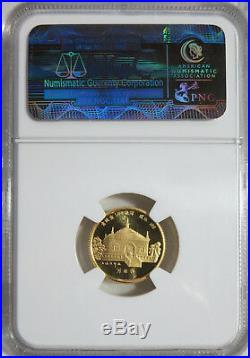 1994 China Shanghai Mint 1/10 oz. Gold Buddha Medals 4 Coin Set NGC 70(1)69(3)