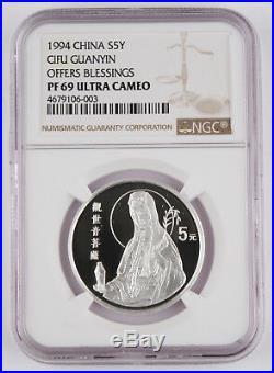 1994 China Silver 5 Yuan Guanyin 4 Coin Proof Set NGC 2x PF69 2x PF68 -Very Rare
