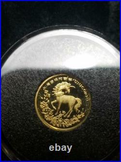 1994 China Unicorn 4 Coin Set Gold 1/4 oz 1/10 oz 1/20th oz & 1 oz 999 Silver