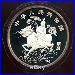 1994 China Unicorn Proof 10, 50, 100 Yuan (1 Oz 5 Oz 12 Oz) Silver Coin Set