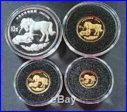 1995 CHINA CHINESE PRC UNICORN PROOF COIN SET WithCOA