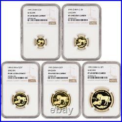1995 China Gold Unicorn 5 Coin Proof Set NGC PF69 Ultra Cameo
