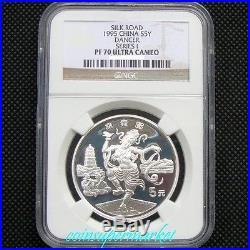 1995 China Silk Road Series I 27g 5 Yuan Silver Proof 4 Coins Set NGC PF 70 UC