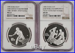 1995 China Silver 10 Yuan 2 Coin Proof Set 43rd Table Tennis Game NGC MS68 MS67