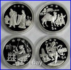 1995 Silver China 4 Coin Proof Silk Road Set Box & Coa
