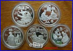 1995 inventions discoveries 22g silver coins 5pc set S5Y with COA