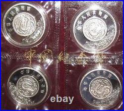 199597 CHINA the culture of Yellow River#12 $10 Proof silver coins SET RARE