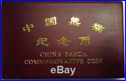 1996 3pc China Panda Gold/Silver Bimetallic Coin Set WithCOA & Sealed holder & Box