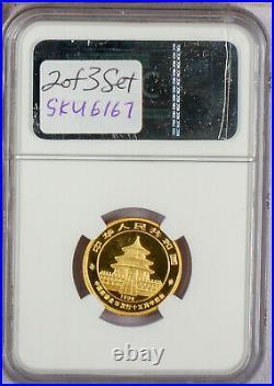 1996 CHINA GOLD PANDA 15TH ANNIVERSARY 3 COIN SET NGC MS69 Rare