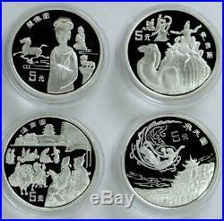 1996 SILVER CHINA 4 COIN PROOF SILK ROAD SET BOX & COA's