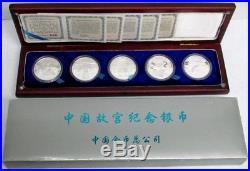 1997 Silver China Forbidden City 5 Coin Set Box Coas