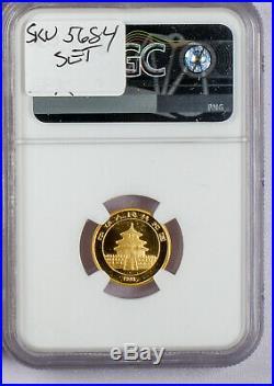 1998 China Gold Panda Small Date 5 Coin Set Ngc Ms 69
