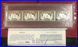 1998 China New Looks of Hong Kong Proof 20 Yuan 2 Oz Silver Bars Coin Set of 4