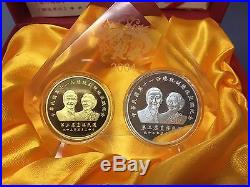 2-coin Set for Inauguration of 11th President & Vice President of Rep. Of China