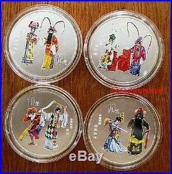 2000 4pcs 1oz peking opera set-2 colorized silver coins with COA original box