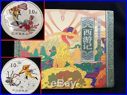 2003 China Chinese Pilgrimage to the West 3rd Series 2-Coin Silver Set Box & COA