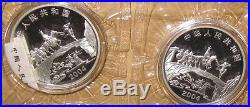 2004 CHINA (PRC)Pilgrimage to the West #2 $10 proof color silver coins set