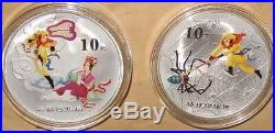 2005 CHINA (PRC)Pilgrimage to the West #3 $10 proof color silver coins set