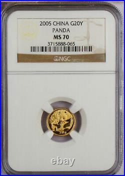 2005 China Gold Panda 5 Coin Set Ngc Ms70