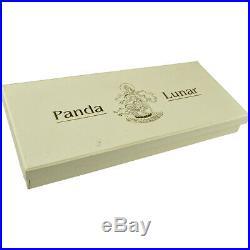 2005 China Gold Silver Panda Lunar 4 Coin Prestige Set in Display Box with COA
