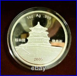 2005 China Gold & Silver Panda Lunar Premium 6 Coin Set Only 2000 Produced