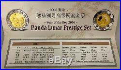 2006 China Lunar Year of the Dog Gold Panda 4-Coin Set Original Box and Cert