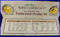 2006 China Panda Lunar Prestige Bimetallic Gold&Silver Coins Set Year of the Dog