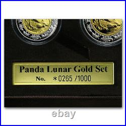 2007 China 4-Coin Gold/Silver Panda/Pig Lunar Prestige Prf Set