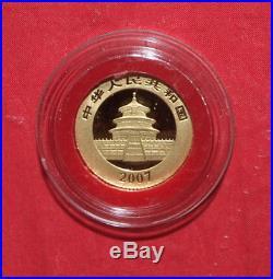 2007 China Panda 1oz 10 Yuan Silver & 1/20th oz 20 yuan Gold Proof-like Coin Set