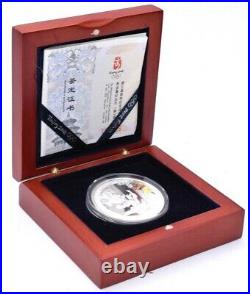 2008 Beijing Olympics Chinese 4 x Silver Proof Coin Collection Set Scarce Rare