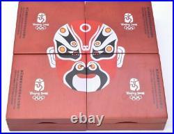 2008 CHINA BEIJING OLYMPICS SILVER PROOF 4 COIN 10 YUAN SET SERIES III box/coa