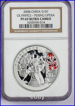 2008 CHINA PROOF 10 YUAN 1 oz SILVER OLYMPICS 12 COIN SET